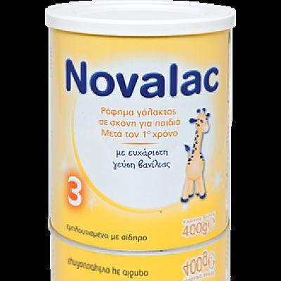Novalac 3 Ρόφημα Γάλακτος σε Σκόνη για Παιδιά μετά τον 1ο Χρόνο, 400gr