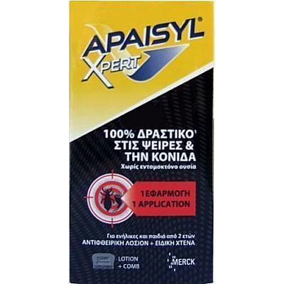 APAISYL Xpert Αντιφθειρική Λοσιόν & Ειδική Χτένα 100ml