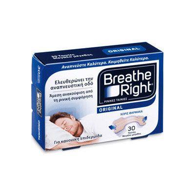 Breathe Right Original Ρινικές Ταινίες Large, 30τμχ