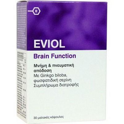 Eviol Brain Function Ισχυρή Φόρμουλα για την Καλή Μνήμη + Πνευματική Απόδοση, 30 caps