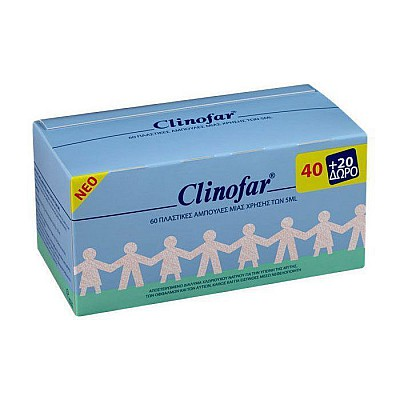 Clinofar Ampoules 5ml, 40 & amp; 20 Gift