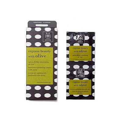 Apivita Express Beauty Deep Exfoliation Face Scrub Olive 2x8ml
