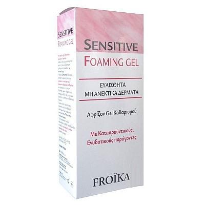 Froika Sensitive Foaming Gel 200 ml