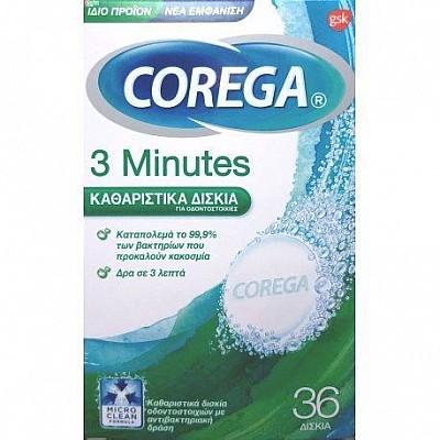 Corega - Καθαριστικά Δισκία Οδοντοστοιχιών 36 ταμπλέτες 3min