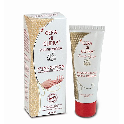 CERA di CUPRA Beauty Recipe Plus Hand Cream 75ml