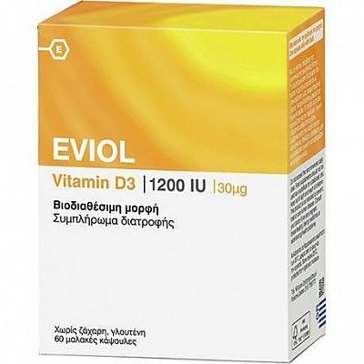 EVIOL - Vitamin D3 1200IU (30μg) - 60caps