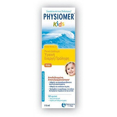 Physiomer Kids Nasal Spray Ρινικό Αποσυμφορητικό για Παιδιά ηλικίας 2+,115ml