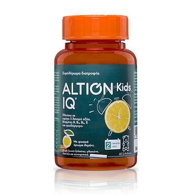Vianex Altion Kids IQ, 60 Ζελεδάκια Με Φυσικό άρωμα Λεμόνι