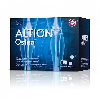 ALTION - OSTEO Συμπλήρωμα Διατροφής για Αρθρώσεις & Οστά - 30Φακελίσκοι
