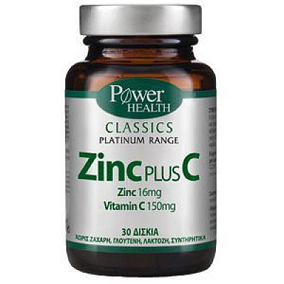 Power Health Classics Platinum Zinc Plus C - Για Την Ενίσχυση Του Ανοσοποιητικού 150mg, 30 Κάψουλες