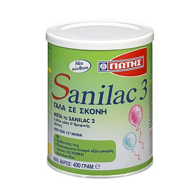 YIOTIS  Sanilac 3 milk , 400gr