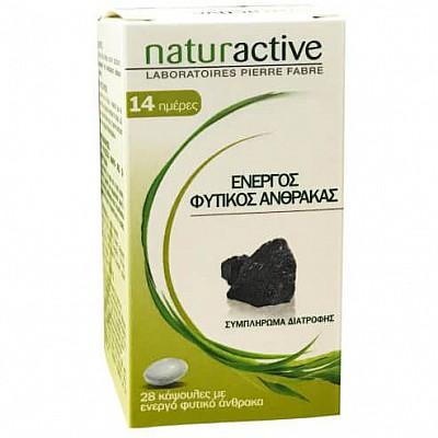 Naturactive Ενεργός Φυτικός Άνθρακας 28 κάψουλες