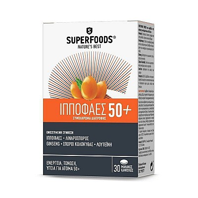 Superfoods Ιπποφαές 50+ 30Caps Ενέργεια, Τόνωση, Υγεία για άτομα 50+