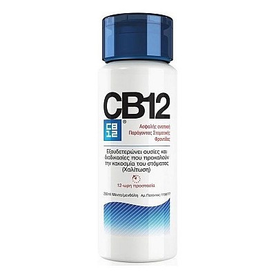 CB12 Mouthwash 250ml