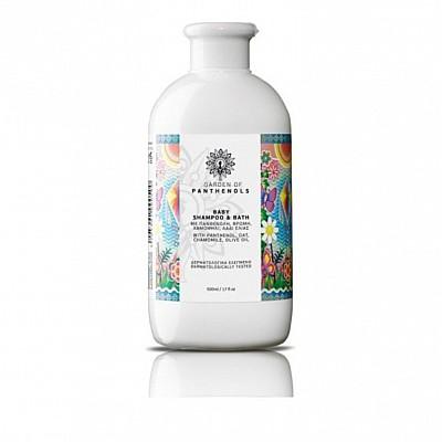 Garden of Panthenols Baby Shampoo & Bath Βρεφικό Αφρόλουτρο για Σώμα/Μαλλιά 500ml