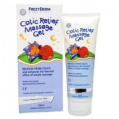 Frezyderm Baby Colic Relief Massage Gel, Άνυδρο gel που ανακουφίζει άμεσα από τους κολικούς 100ml