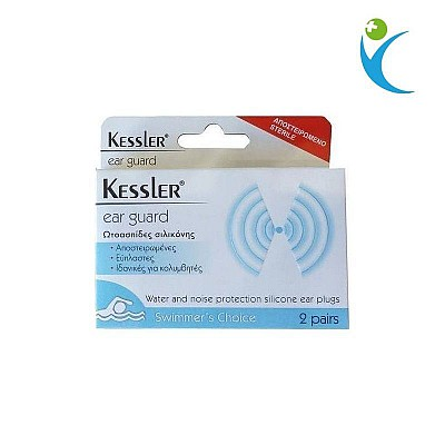 KESSLER  SILICONE EARPLUGS - 2 PAIRS