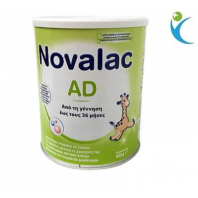 Novalac AD Γάλα για τις περιπτώσεις της Διάρροιας, από τη γέννηση & εως τον 36ο μήνα, 600gr
