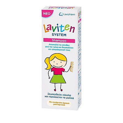 Lavipharm Laviten System Shampoo, Σαμπουάν 125ml