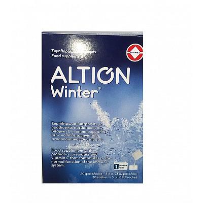 Altion Winter - Συμπλήρωμα διατροφής 20 φακελάκια