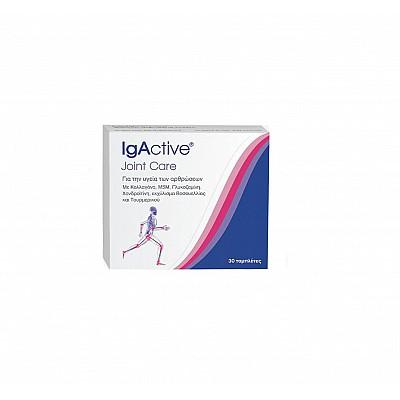 IgActive Joint Care  Συμπλήρωμα Διατροφής για την υγεία των αρθρώσεων 30caps