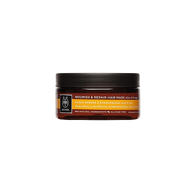 Apivita Nourish & Repair Hair Mask with Olive & Honey, 200ml