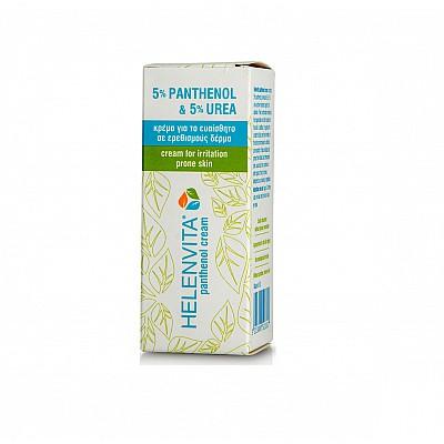 Helenvita Panthenol Cream Ενυδάτωση & Ανάπλαση, 50ml