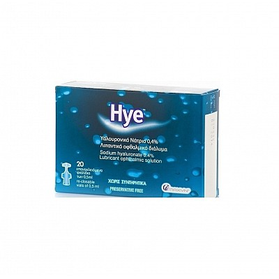Sterile Hye Οφθαλμικό Διάλυμα 20x0.5ml