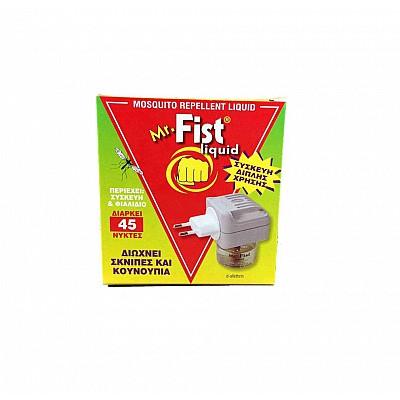 MrFist Απωθητικό για Σκνίπες και Κουνούπια Σετ Συσκευή Διπλής Χρήσης + Φιαλίδιο για 45 Νύκτες