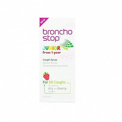 Omega Pharma Broncho Junior Παιδικό Σιρόπι για το Βήχα 1+ Ετών 200ml