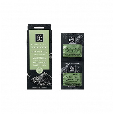 Apivita Express Beauty Deep Cleansing Mask with 2x8ml Green Clay
