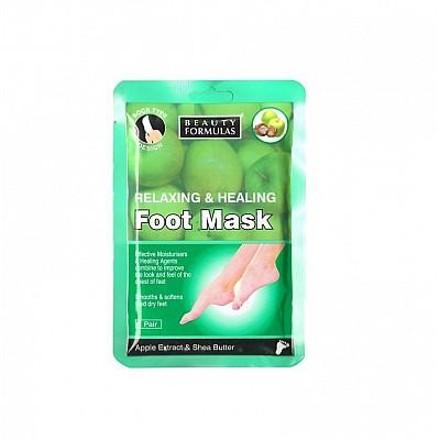 Beauty Formulas Relaxing & Healing Foot Mask , 1 pair