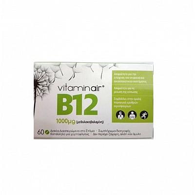 Medicair Vitaminair B12 1000mg 60 Μασώμενες Ταμπλέτες