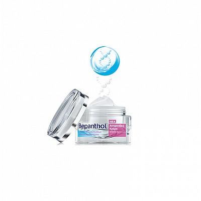 Bepanthol Anti-Wrinkle Cream for Face, Eyes & Neck 50ml