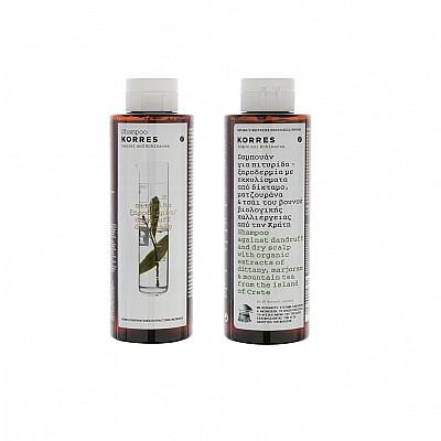 Korres Σαμπουάν για Πιτυρίδα/ Ξηροδερμία, Δάφνη & Echinacea 250ml, 1+1 ΔΩΡΟ