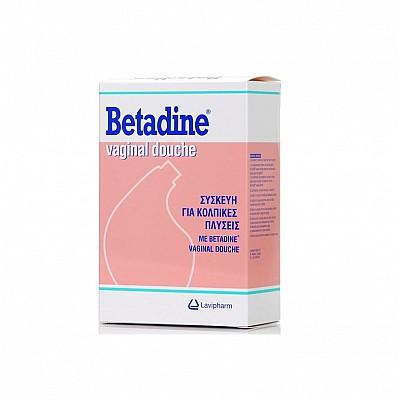 BETADINE Vaginal Douche Συσκευή Για Κολπικές Πλύσεις - 1τεμ