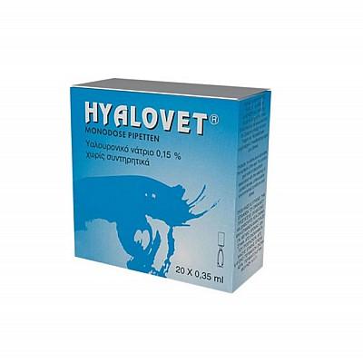 Hyalovet Υαλουρονικό Νάτριο 0,15%, Οφθαλμικές Σταγόνες, 20 x 0,35ml