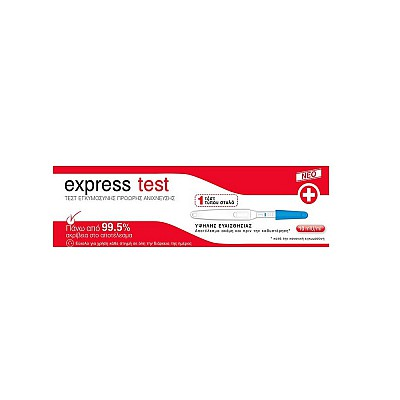 Express Test Τεστ Εγκυμοσύνης Πρόωρης Ανίχνευσης 1τμχ