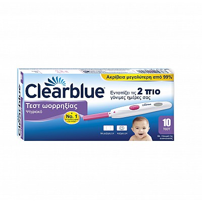 Clearblue Ψηφιακό Τεστ Ωορρηξίας , 10 τεμάχια