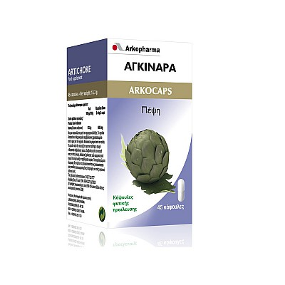 ARKOCAPS ARKOCAPS Artichoke 45 CAPS