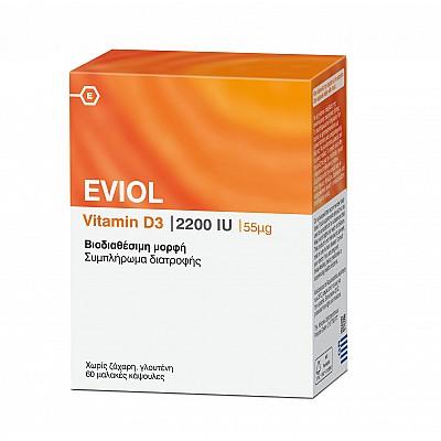 Eviol Vitamin D3 2200IU 55μg 60 soft caps