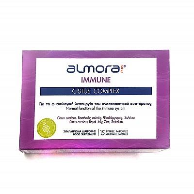 Elpen Almora Plus Immune Cistus Complex Συμπλήρωμα Διατροφής για την Ενίσχυση του Ανοσοποιητικού, 15caps