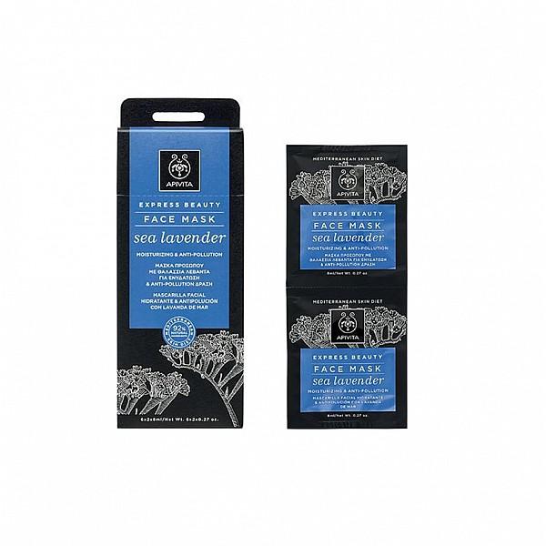 Apivita Express Beauty with Sea Lavender Μάσκα Ενυδάτωσης & Αντιοξειδωτικής Προστασίας με Θαλάσσια Λεβάντα, 2 x 8ml
