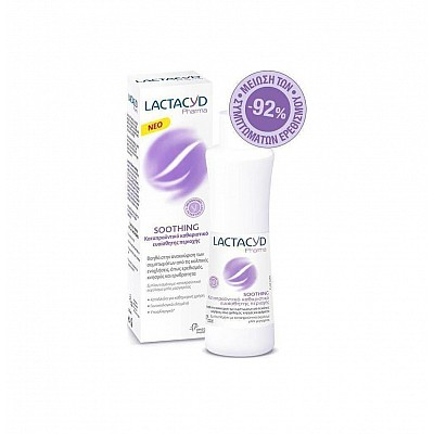 Lactacyd Pharma Soothing Καταπραϋντικό Καθαριστικό της Ευαίσθητης Περιοχής, 250ml