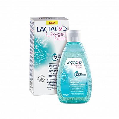 Lactacyd Oxygen Fresh Wash Εξαιρετικά Αναζωογονητικό Καθαριστικό της ευαίσθητης περιοχής, 200ml