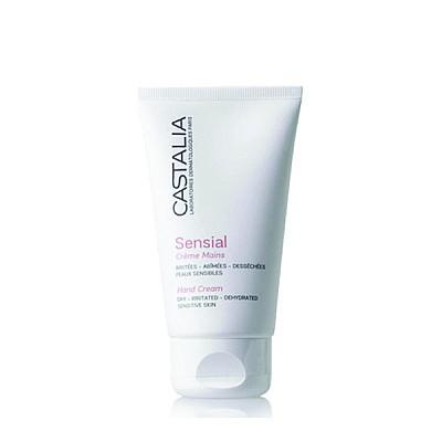 Castalia Sensial Hand Moisturizing Emollient Hand Cream 75ml