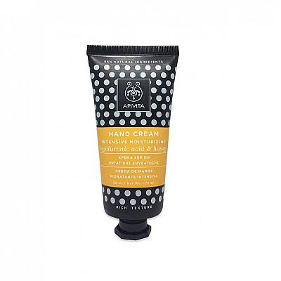 Apivita Hand Cream Intensive Moisturizing Hyaluronic Acid & Honey 50ml