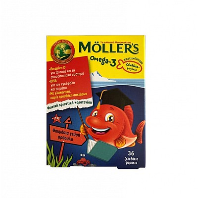 Moller's Jellies Strawberry-flavored 36gum