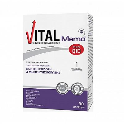 Vital Plus Memo Plus Συμβάλλει Στην Ενίσχυση Της Μνήμης Και Της Συγκέντρωσης 30caps