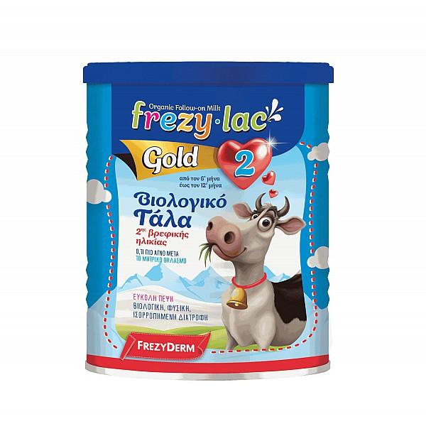Frezylac Gold 2 Βιολογικό Γάλα για Βρέφη από τον 6ο έως τον 12ο Μήνα, 400g
